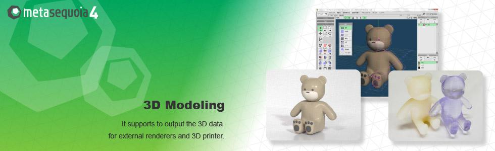 Tetraface Inc Metasequoia 4.6.8 Mac 破解版 – 水杉3D建模软件-麦氪派